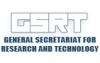 Logo GSRT